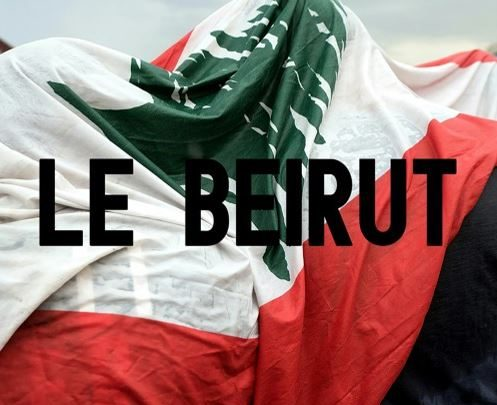 Al Gharib 'Le Beirut' Album Review.